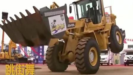 见过汽车漂移, 那你见过铲车挖掘机跳舞吗?
