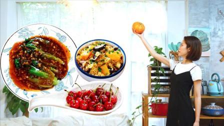 夏日不吃南瓜饭? 那就是错过了整个季节, 巨香让你吃一斤