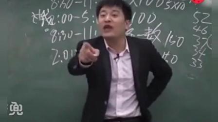 牛逼! 张雪峰老师7分钟解读34所985高校, 高考生们了解一下!