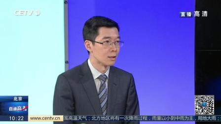 直通高考2018: 张莉 雄安新区国家战略引社会考生-访谈02