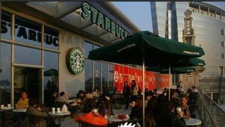 同样是一杯咖啡, 在美国是街边大排档, 为什么在中国却有这么多人喝