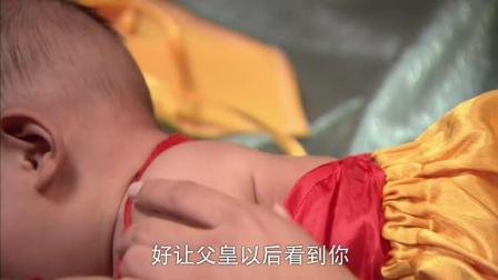 宠妃竟然要用这个东西给婴儿的背后刺字, 确定这不是开玩笑吗?