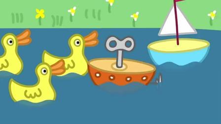 小猪佩奇: 佩奇和乔治在池塘边玩玩具船