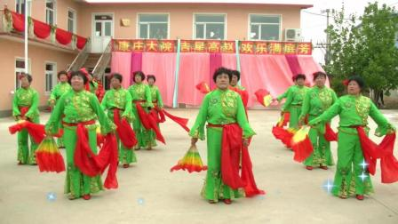 我爱你中国广场舞现场版-大张舞蹈队