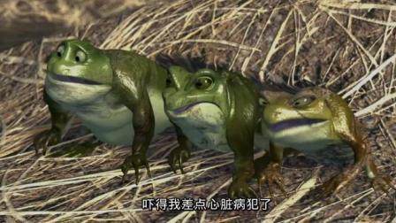 三只青蛙逃过了老鼠的追杀, 最终还是成为盘中餐