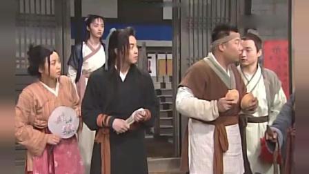 武林外传: 扈十娘, 扬州城最有名的歌姬, 成名曲杜十娘下面汤…