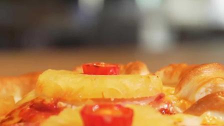 这么足料的批萨,吃起来果然不一样