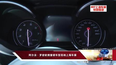 中国汽车报道-20180607