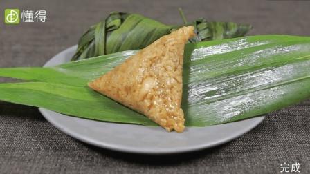 鲜肉粽子的做法, 超详细步骤技巧告诉你, 五分钟学会!
