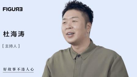 杜海涛: 搞笑只是我的千分之一面
