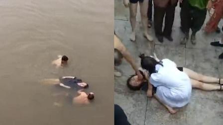 女子失足坠河溺水昏迷 两过路市民跳河救人