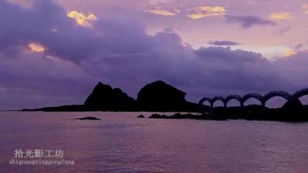 遇见有故事之美丽的宝岛台湾 二