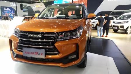 2018-2020年战略车型齐亮相   北汽幻速闪耀重庆车展