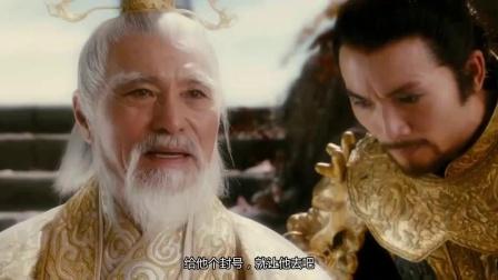 《功夫之王》  李连杰演猴王 决斗中计成千年石雕