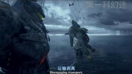 环太平洋最终决战, 指挥官最后的演讲, 科学家发现殖民者机甲, 全部投放海底执行任务