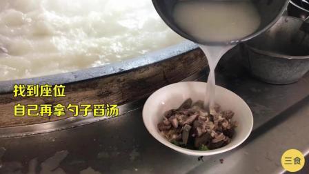农村羊肉汤馆, 1米8大锅沸腾炖肉, 羊肉剁大块一碗20元, 排不上队