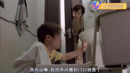 毛舜筠遇上郑中基, 你想不笑都不行, 粤语原声《三分钟先生》