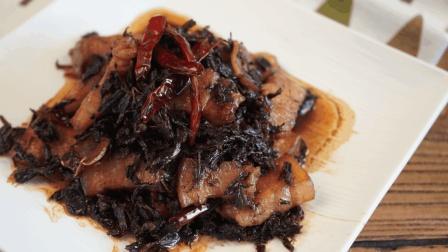 梅干菜烧肉教你这样做出来, 越吃越香配一碗米饭不够, 做法一看就会