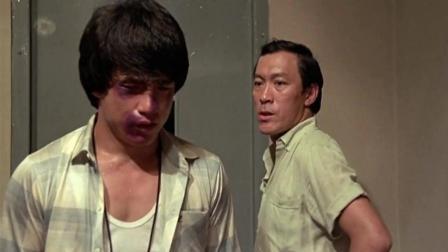 「五福星」打错疑犯, 成龙: 我来摆平他