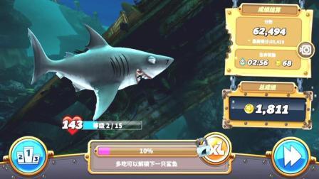 【肉肉】饥饿鲨鱼游戏世界233#好友系统去哪里!