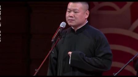 孙越开嗓观众掌声一片, 岳云鹏刚要开嗓, 一男观众: 退票!