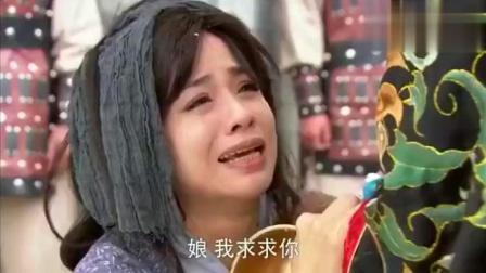 薛平贵当上皇帝之后, 把曾经百般加害她的二姐贬为无人敢施舍的乞丐