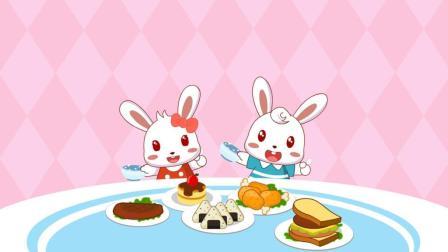 兔小贝儿歌  健康宝宝