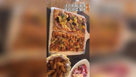 耍大牌薄饼披萨休闲餐厅#吃秀#