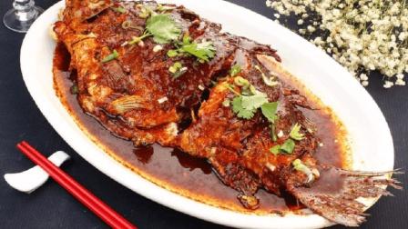红烧罗非鱼最正确的做法, 既简单又鲜美, 不会的赶快看一看!