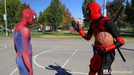 当蜘蛛侠和死侍, 在篮球场上相遇, 会发生什么事情?