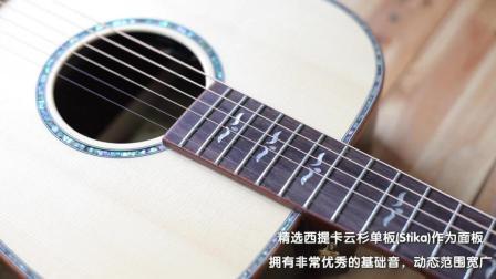 何璟昕Dona吉他Y41/Y41E展示视频