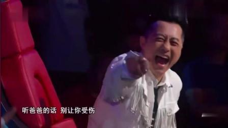 """《中国好声音》这首改编《听妈妈的话》彻底""""雷""""到周杰伦了!"""