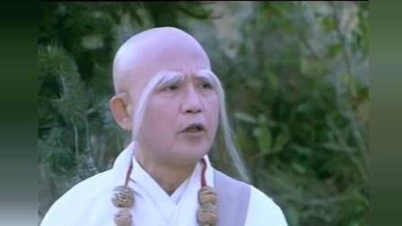 倚天屠龙记-张无忌第一次面对少林三神僧, 成昆卑鄙偷袭, 神僧及时相助