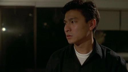 刘德华: 《难免有错》(刘德华电影《狱中龙》国语版插曲)