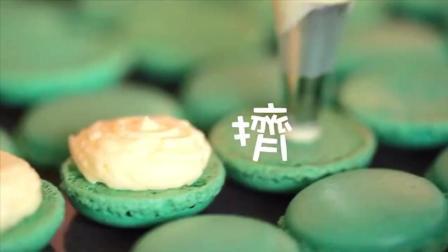 法式马卡龙甜点制作好吃又美味