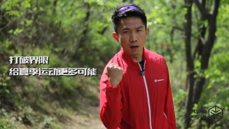 前专业马拉松运动员毛毛助力ISPOShanghai2018运动用品展