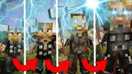 大海解说 我的世界Minecraft 雷神三国穿越记ep2