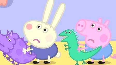 小猪佩奇: 身为姐姐的你们就这样子欺负老弟吗