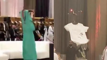 无人机代替模特 沙特这场时装秀很像鬼片了