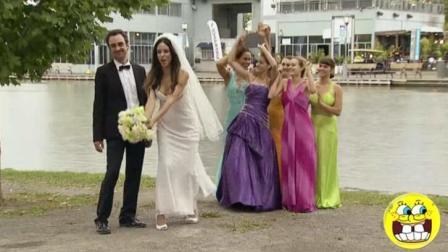 外国街头恶搞路人, 伴娘团集体落水!