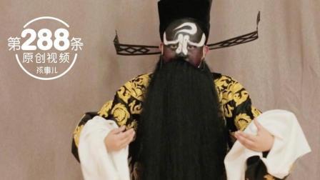 长江后浪推前浪, 外公外甥谁更强?