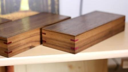 美观,优雅,匠心十足-木制铅笔盒的制作过程