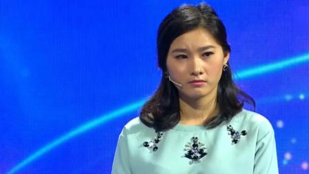 《爱要大声说出来》渣女没自尊花前男友的钱, 涂磊: 这样的女人祝福她就好了!
