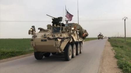 美军迷路了? 叙利亚政府军勒令美军车队掉头