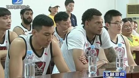 NBL新赛季广西威壮剑指总冠军
