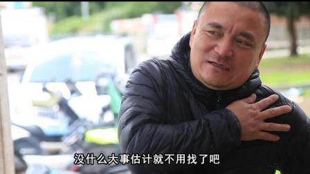 川藏线上遇到受伤的骑友, 告诫大家路况不熟骑行速度千万不要太快啊!