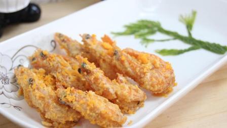 咸蛋黄焗虾的家庭做法, 咸蛋黄与沙虾的神奇搭配, 吃货必备技能