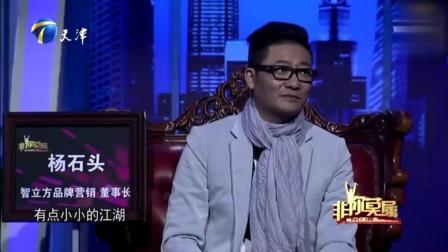 30岁美女求职者一上台, 涂磊就忍不住问你结婚没