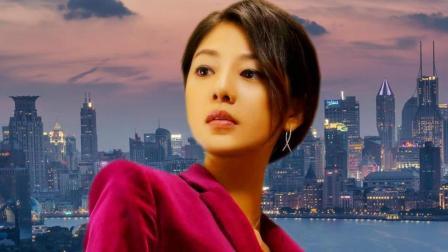 饭制MV: 《魔都女子站起来》一曲唱出心声! #上海女子图鉴#