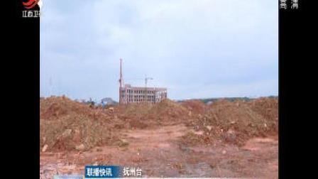 抚州东乡区投资5亿元建设科技孵化园